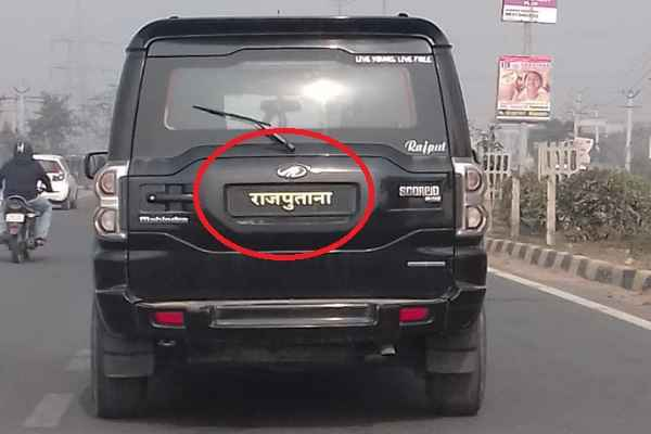 scorpio-seen-without-number-plate-at-bptp-near-omaxe-faridabad