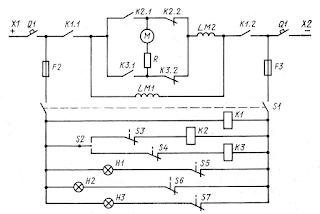 Принципиальная схема рулевого привода малой мощности
