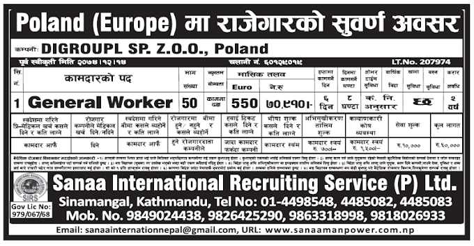 Jobs in Poland for Nepali, Salary Rs 70,910