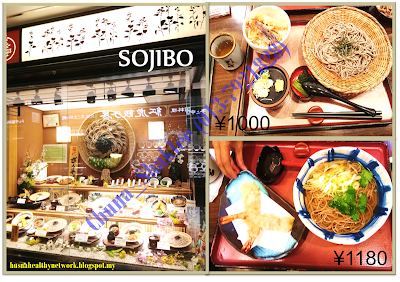 Sojibo, RM100 makan, best tempura, japan