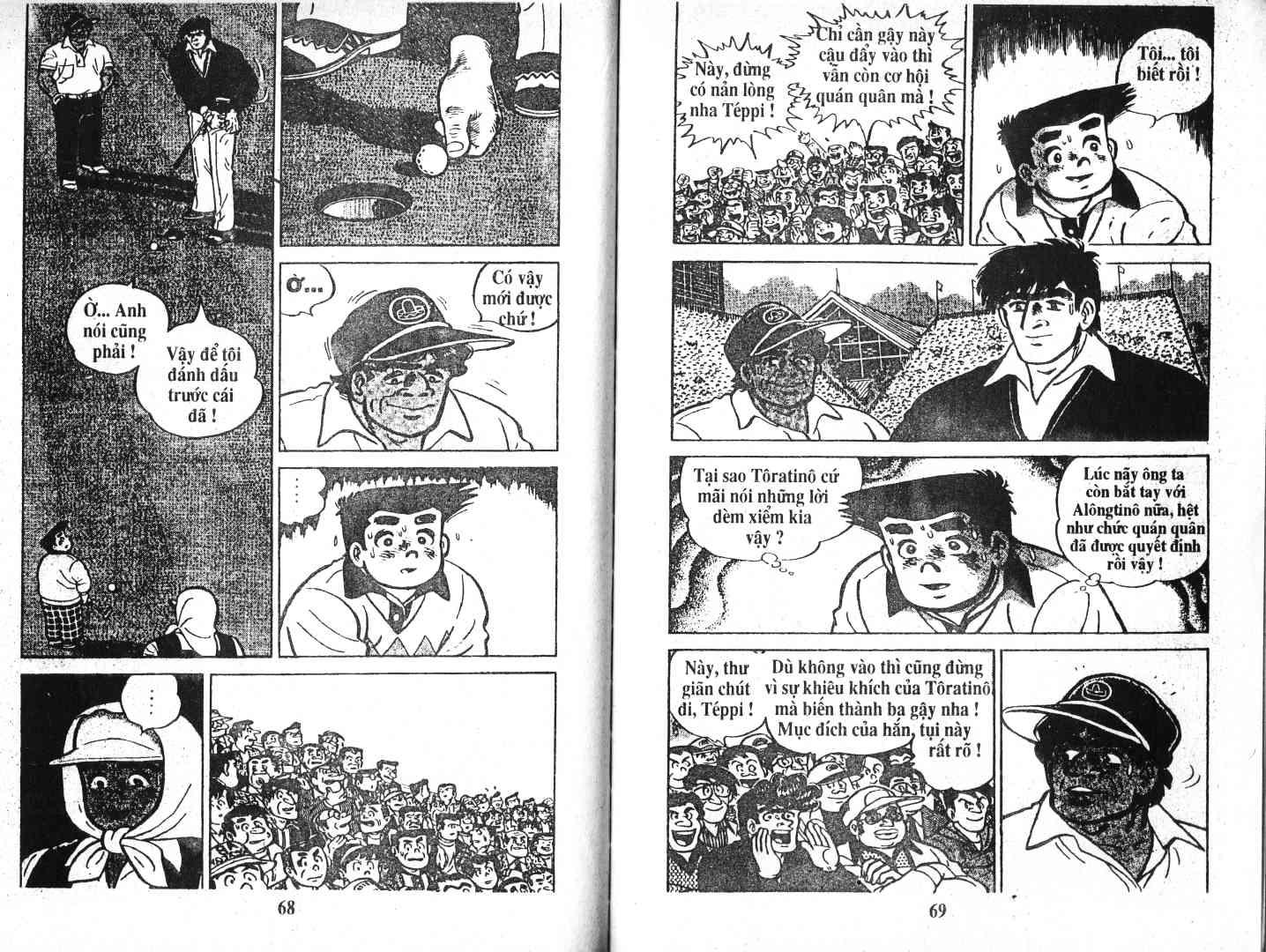 Ashita Tenki ni Naare chapter 48 trang 33