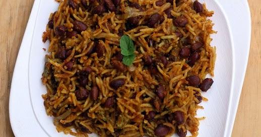 how to make tasty rajma