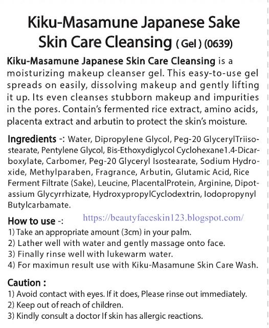 Kiku masamune Japanese Sake Brewing Skin care cleansing gel
