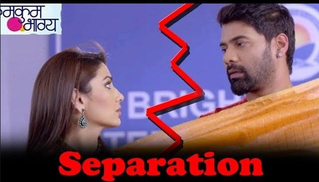 Shocker! Pragya breaks all ties with Abhi in Kumkum Bhagya