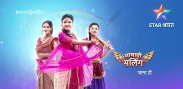 Star Bharat new upcoming TV Show Mayavi Maling, story, timing, TRP rating this week, actress, actors name with photo