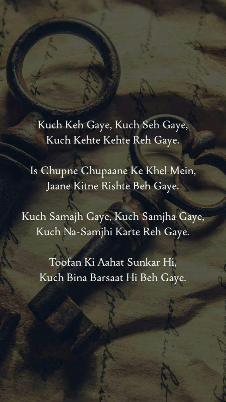 Kuch Keh Gaye, Kuch Seh Gaye,  Urdu Shayari Image