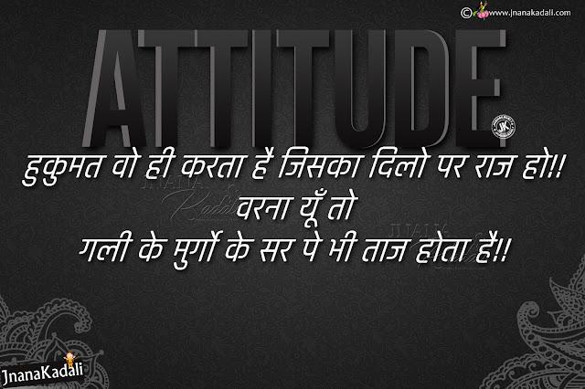 hindi shayari, best words on success in hindi, life changing motivational words in hindi