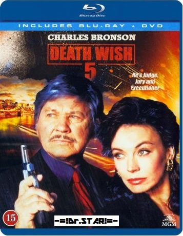 Death Wish V The Face of Death 1994 Dual Audio BRRip 480p 300mb hollywood movie Death Wish V The Face of Death hindi dubbed dual audio 300mb 480p compressed small size free download at https://world4ufree.ws