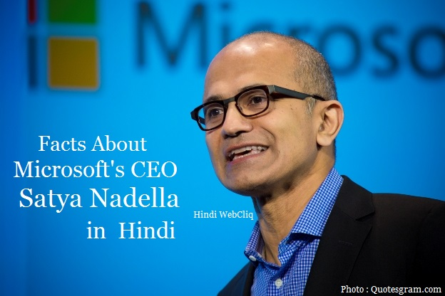 Satya-nadella-facts