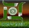 Dumka Commissioner Office Recruitment 2015-134 Project Officer