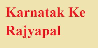 Karnatak Ke Rajyapal