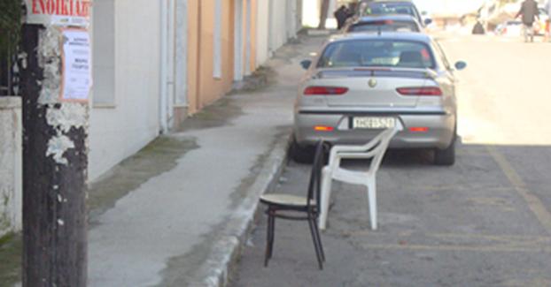 ΠΡΟΣΟΧΗ!- Πρόστιμο εκατοντάδων ευρώ για όποιον κλείνει θέσεις πάρκινγκ με καρέκλες και άλλα αντικείμενα!!!