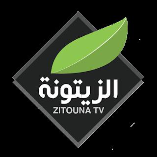 Fréquence Zitouna TV HD sur Nilesat