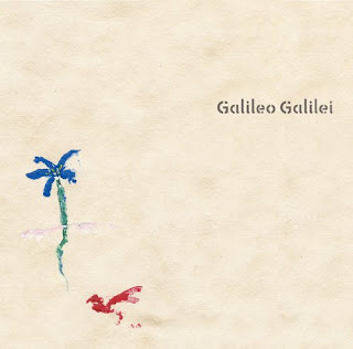 Aoi Shiori (青い栞) - Galileo Galilei [ Download + Lyrics ]