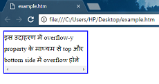 css-overflow-y-property-in-hindi
