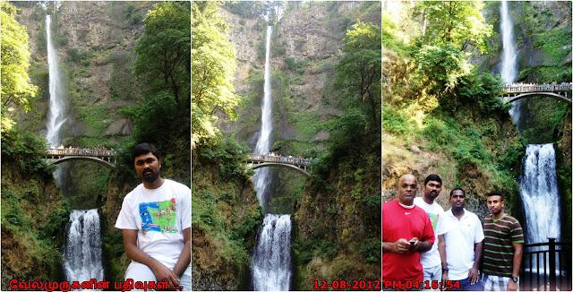 Oregon's Tallest Waterfall
