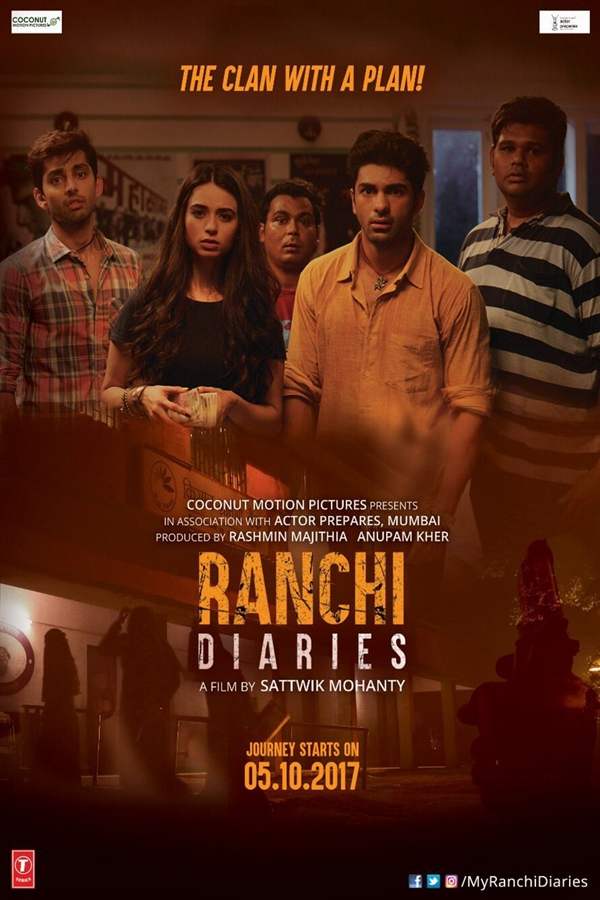 Ranchi Diaries First Look Poster 2