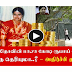 Jayalalithaa's net worth: This is how much Jayalalitha left behind - TAMIL NEWS