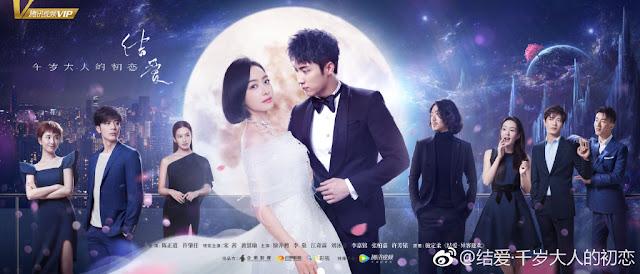 Moonshine and Valentine epic drama 2018