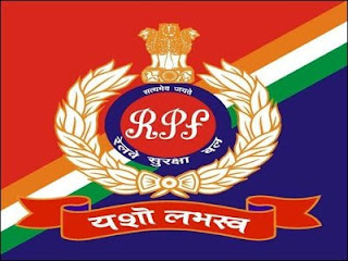 RPF Recruitment Notification 2018 Application Form Download