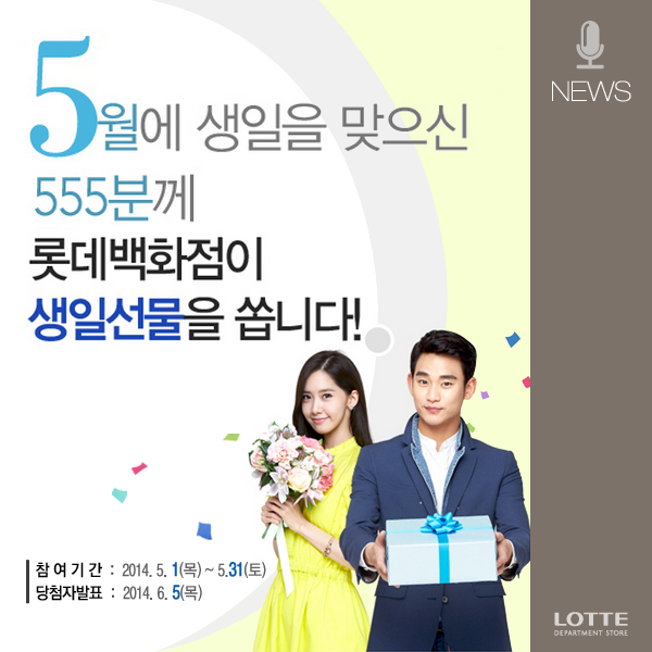 Breaking Kim Soo Hyun and Ahn Sohee Reportedly Dating KeyEast Responds