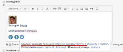 подпись Gmail