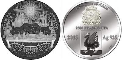 Монета: Казанский кремль. Номинал: 2 500 франков CFA. Выпуск: 2013 г. Конго.