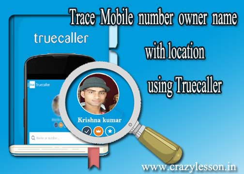 mobile number tracer software free  for symbian