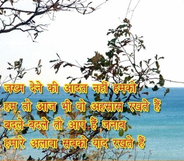 Hindi whatsapp images