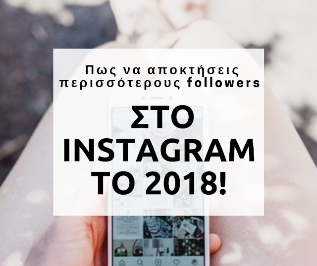 Top Instagram tips