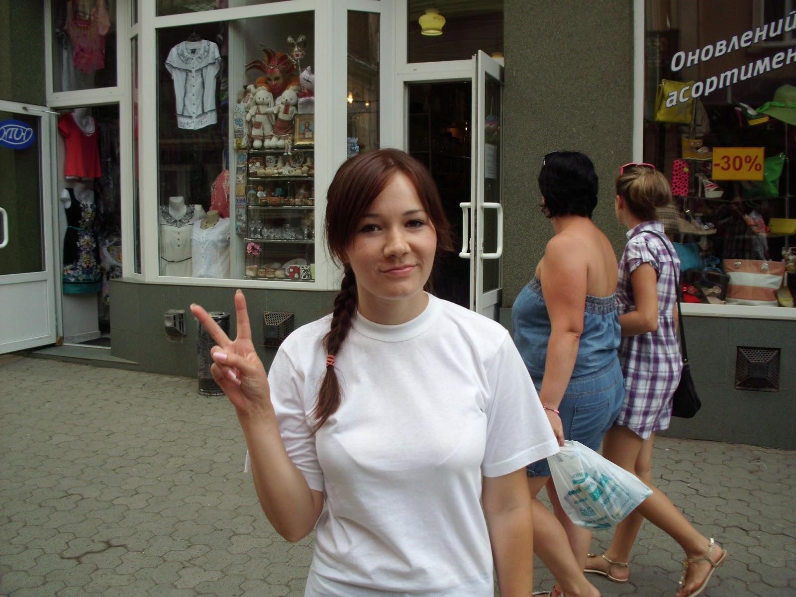 Women Back In The Ukraine 42