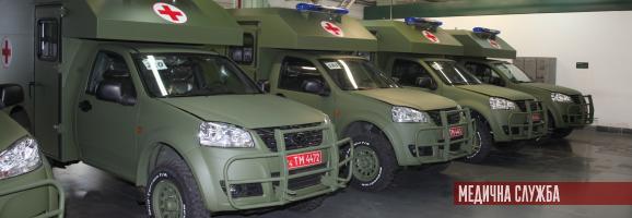 Богдан виконав контракт на постачання санітарних автомобілів