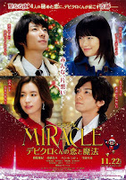 Film Miracle: Devil Claus' Love and Magic (2014) Full Movie