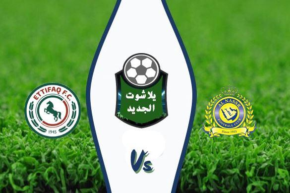 نتيجة مباراة النصر والاتفاق اليوم الاربعاء 9 / سبتمبر / 2020 الدوري السعودي
