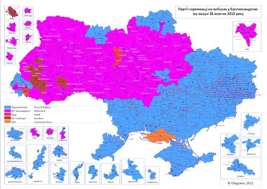 2010 prezidentské volby na Ukrajině