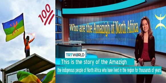 قناة TRT World CANAL