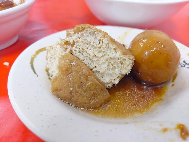 台南 隆田米糕