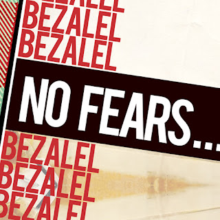 No fears - Bezalel - Hip hop, rap, song, Christian rap, Jesus, God