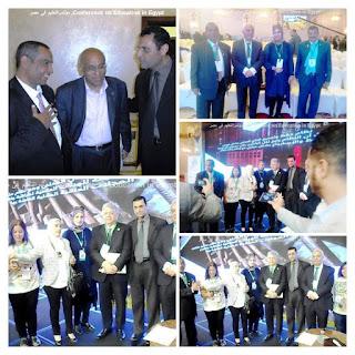 ادارة بركة السبع التعليمية,مؤتمر التعليم فى مصر ,conference on education in egypt ,Conférence sur l'éducation en Egypte