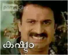 Kashttam-malayalam funny-flim- comment-facebook-whtasapp ...