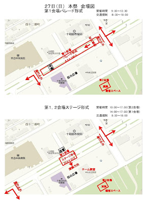 Towada Yosakoi Dream Festival Yume Matsuri Parade & Stage Venue Map とわだYosakoi夢まつり パレード・ステージ会場図