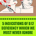 5 Indications Of B12 Deficiency Which We Must Never Ignore
