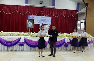 http://watsingschool.ac.th/link/click.php?id=scholarship