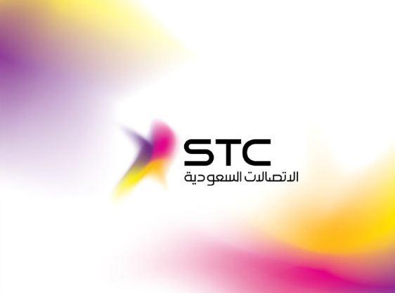الاشتراك فى باقة سوا لايك من stc السعودية - موقع فونك