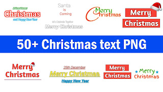 Merry Christmas Text PNG Download Latest Merry Christmas Font