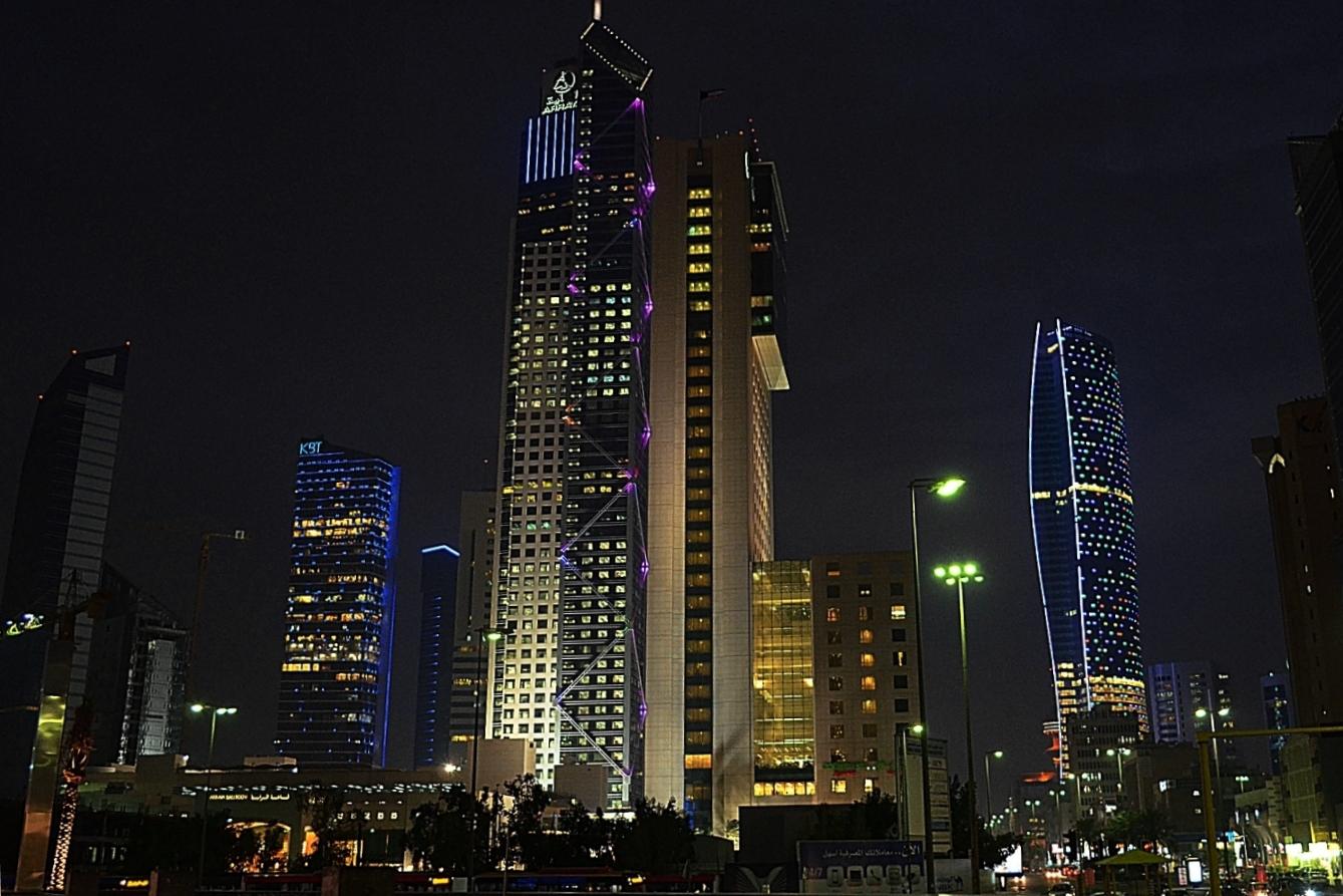 Kuwait ( الكويت )  A voyage to Kuwait, Middle East  - Online