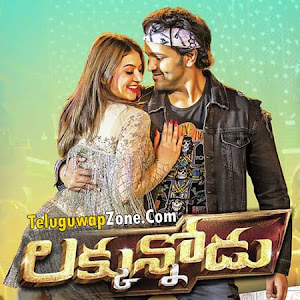 Luckunnodu Songs Download, Luckunnodu Mp3 Songs Free Download, Luckunnodu Telugu Movie Songs, Download Luckunnodu Songs 2017, Luckunnodu Audio Songs, Luckunnodu Telugu Mp3 Songs,