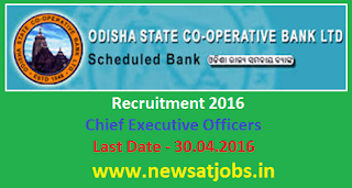 odisha+state+cooperative+bank+recruitment+2016