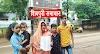 मारपीट के बाद अब आरक्षक रविन्द्र की पत्नि मासूम बच्चों के साथ पहुंची SP के पास