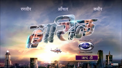 Haasil TV Serial on Sony Entertainment
